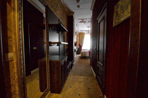 Бутик-отель Молли О'Брайн - фото 19