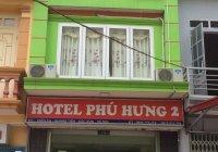 Отзывы Phu Hung 2 Hotel, 1 звезда