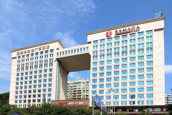 Ramada Plaza Guangzhou - фото 21