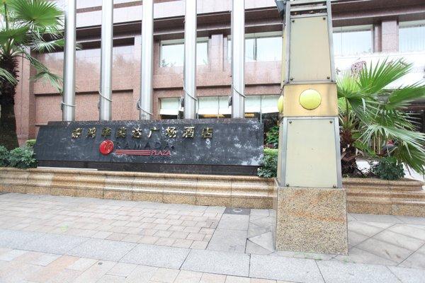 Ramada Plaza Guangzhou - фото 23