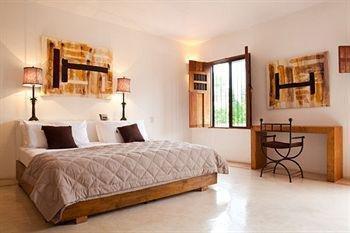 Hotel Hacienda Merida VIP - фото 1