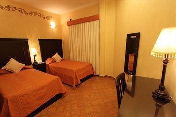 Suites Bello Xochimilco - фото 1