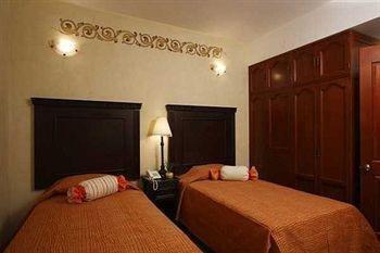 Suites Bello Xochimilco - фото 3
