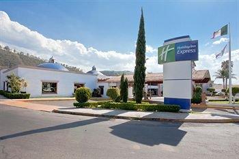 Holiday Inn Express Morelia - фото 23