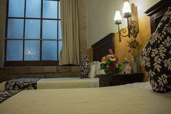 Hotel Historia - фото 14