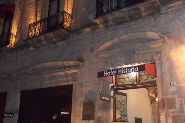 Hotel Historia - фото 20