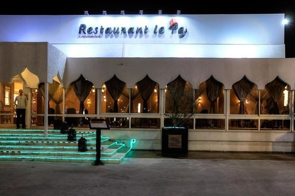 Casablanca Le Lido Thalasso & Spa (ex Riad Salam) - фото 12