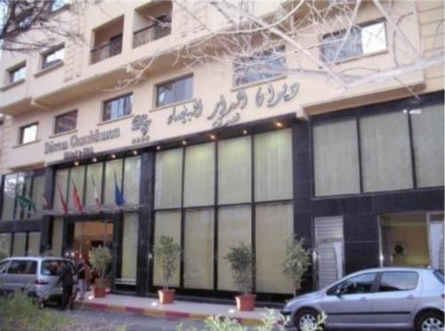 Hotel Diwan Casablanca - фото 22