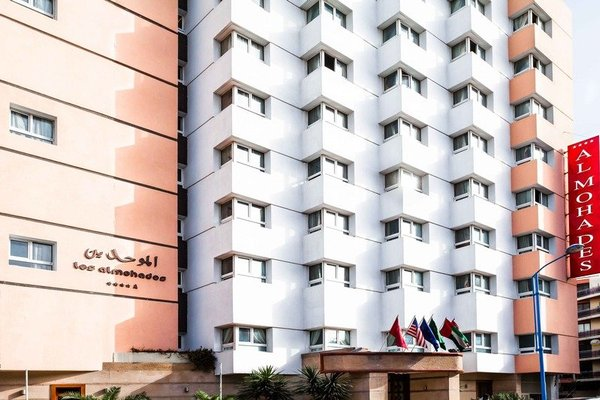 Atlas Almohades Casablanca City Center - фото 20