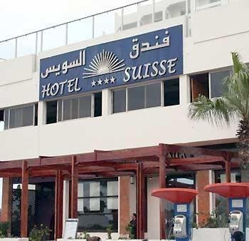 Hotel Suisse - фото 23