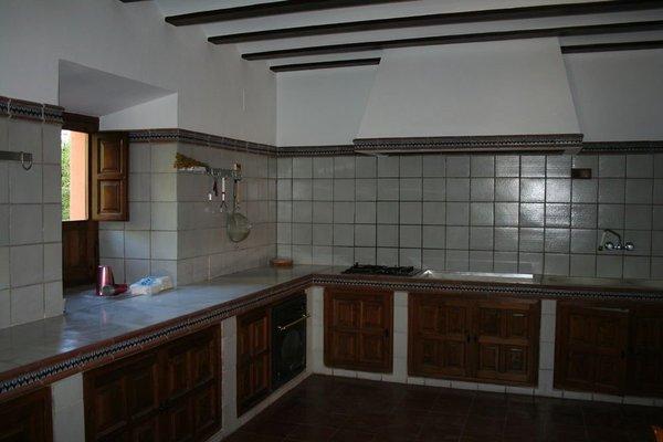 Alojamiento Rural AventuraGranada - фото 12