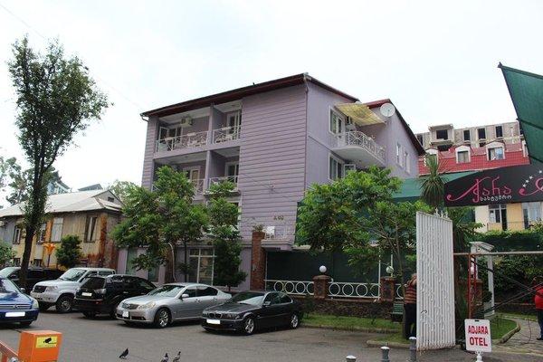 Adjara Hotel - фото 20