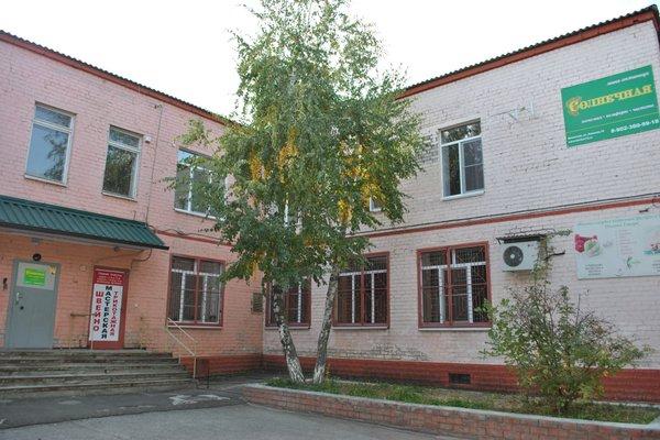 Гостиница Солнечная - фото 23