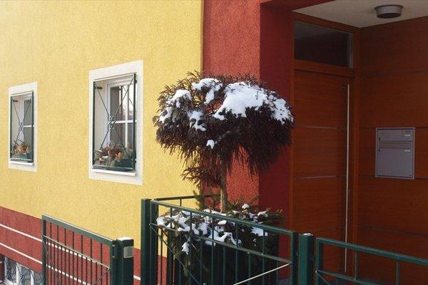Отель «Genusswelt Bayer», Бад-Шаллербах