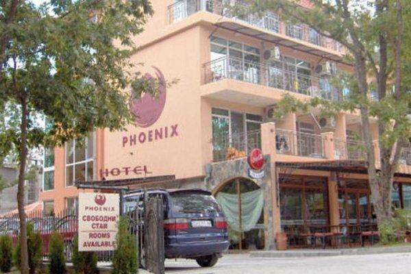 Hotel Phoenix - фото 23