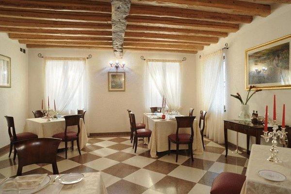 Park Hotel Villa Carpenada - фото 14