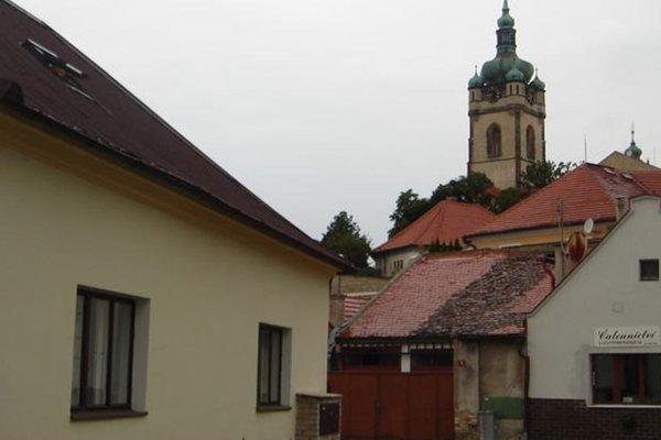 Apartman V Podzamci - фото 1