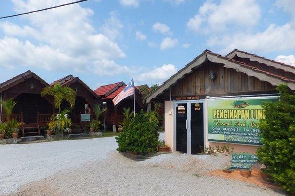 Гостиница «Teratak Sireh Lagenda», Кампунг-Паданг-Масират