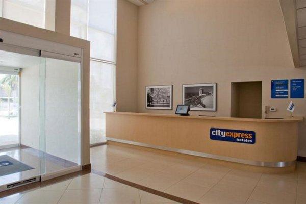 City Express Aguascalientes Sur - фото 16