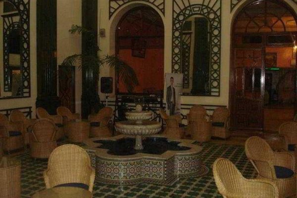 Hotel Bouregreg - фото 8