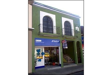Hotel Azucena de Antequera - фото 13