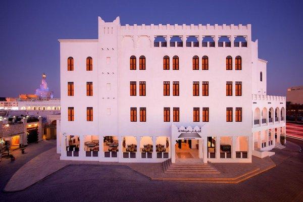 Souq Waqif Boutique Hotels - фото 18