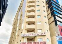 Отзывы Grand Qatar Palace Hotel, 3 звезды