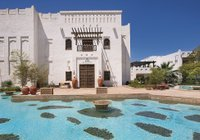 Отзывы Sharq Village & Spa, a Ritz-Carlton Hotel, 5 звезд