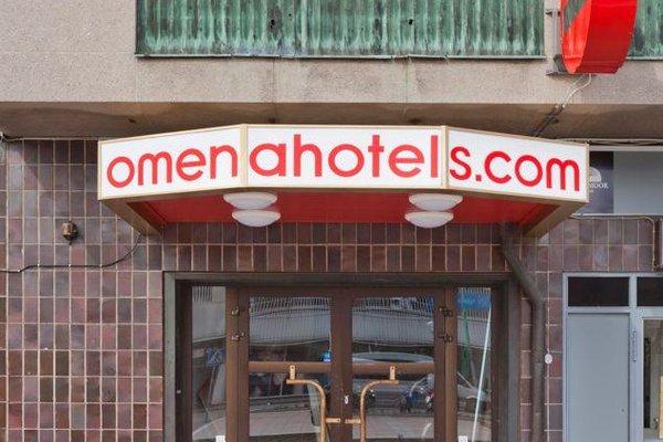 Omena Hotel Pori - фото 13