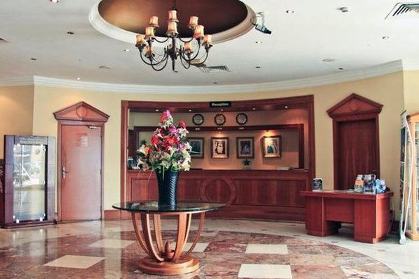 Regal Plaza Hotel - фото 13