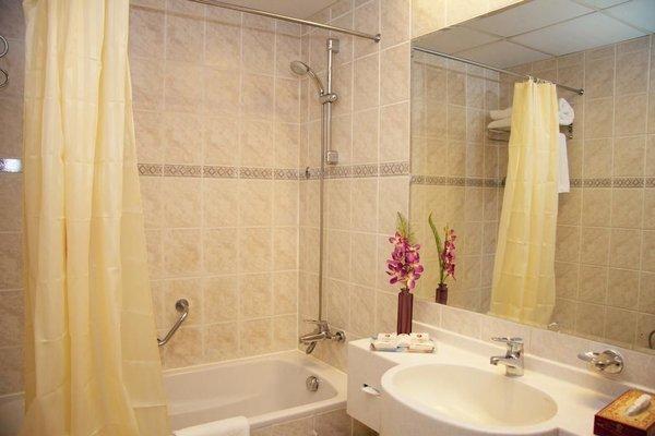 Regal Plaza Hotel - фото 5