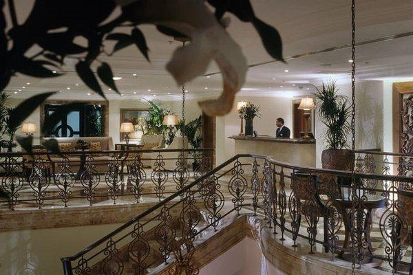 Khalidiya Hotel - фото 18