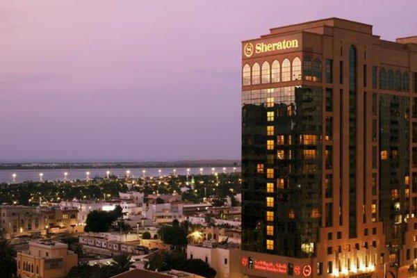 Khalidiya Hotel - фото 22