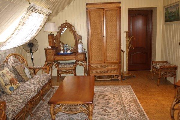 Guest House Königshof - фото 15