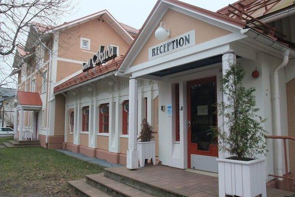 Hotel Cikada - фото 19