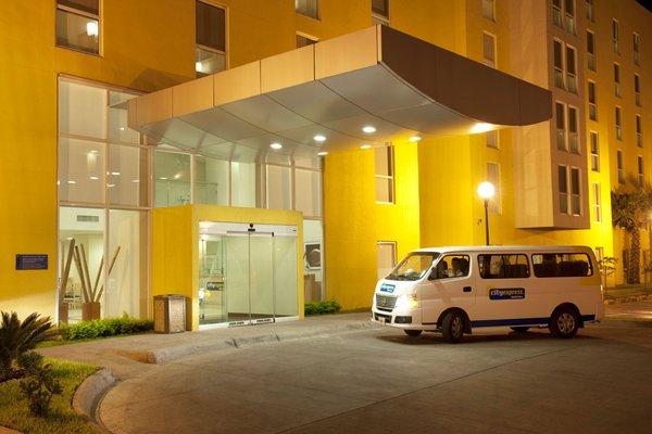 City Express San Luis Potosi Zona Universitaria - фото 23