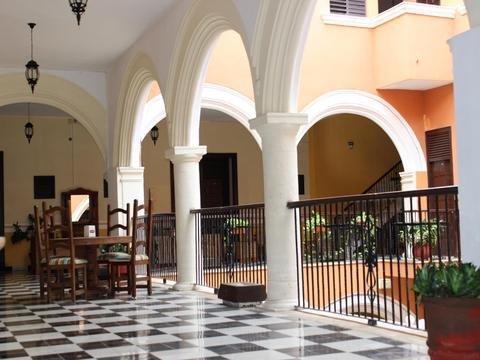 Mision Campeche America Centro Historico - фото 13