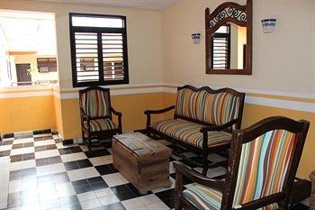 Mision Campeche America Centro Historico - фото 7