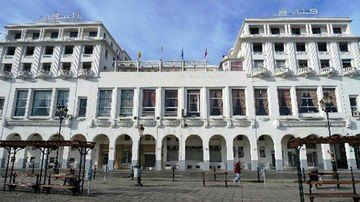Гостиница «Safir Alger», Алжир
