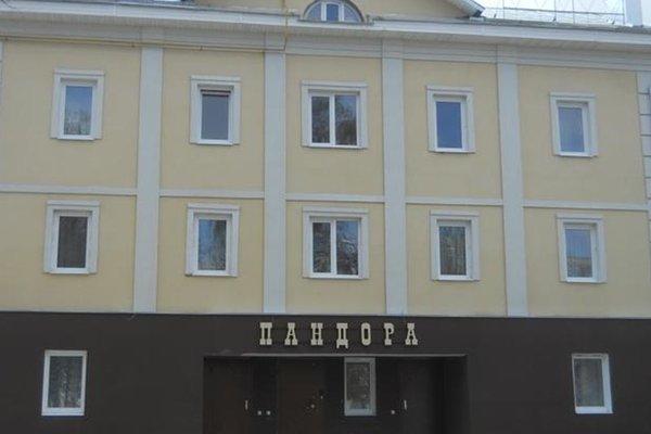 Pandora Guest House, Кострома