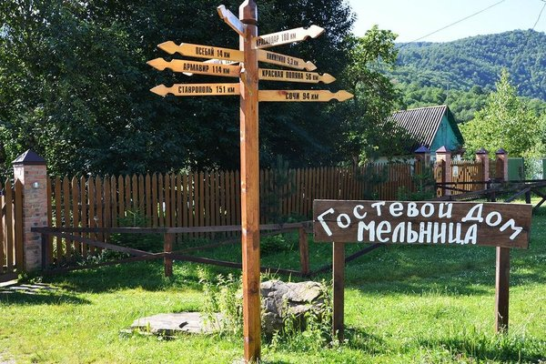 Melnitsa Holiday Park - фото 10