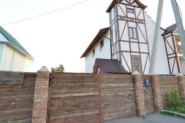 Guest House Lyzha - фото 19