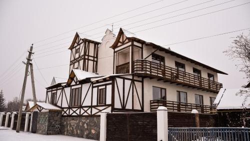 Guest House Lyzha - фото 2