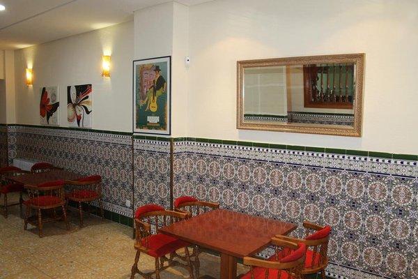 Hostal Restaurante Carabanchel - фото 17