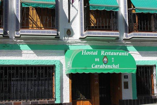 Hostal Restaurante Carabanchel - фото 23