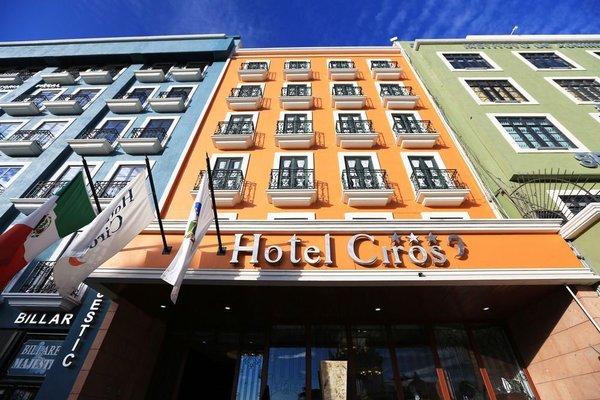 Hotel Ciros - фото 22