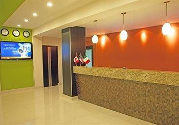 Hotel Araiza Hermosillo - фото 11