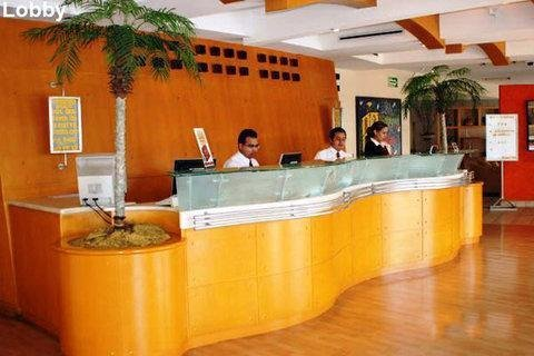 Hotel Colonial Hermosillo - фото 12