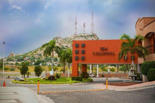 Hotel Colonial Hermosillo - фото 23