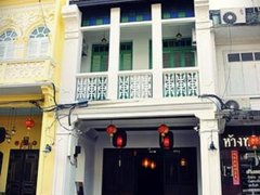 99 Oldtown Boutique Guesthouse